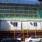 Wollongong Apartments 2